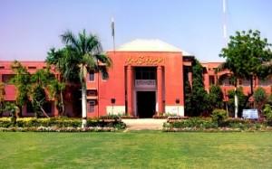 Islamia_University_of_Bahawalpur_Pakistan